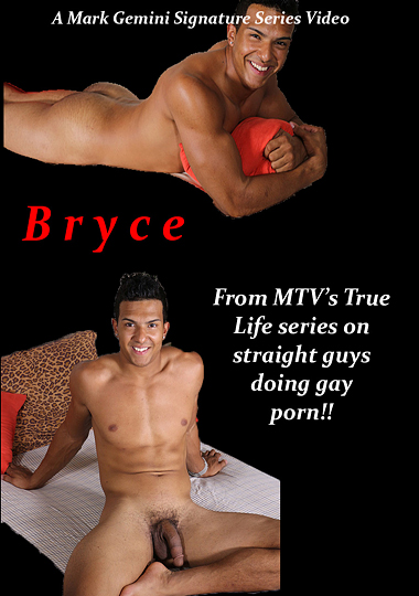 Signature Series - Bryce (2016) - Gay Movies