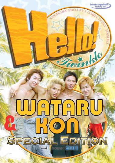 Hello Twinkle - Kon And Wataru (2016)