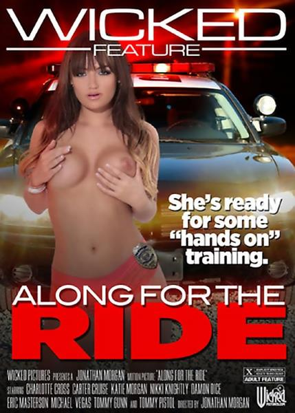 Along For the Ride (2016) - Katie Morgan