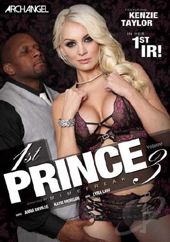 1st Prince 3 (2016) - Anna Deville