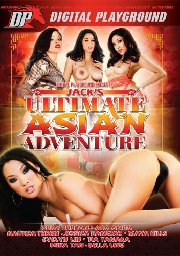 Jacks Ultimate Asian Adventure (2016) - Asa Akira