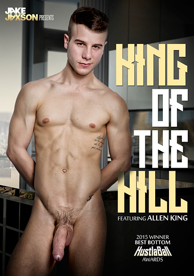 King Of The Hill (2016) - Gay Movies