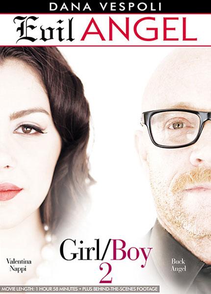 Girl - Boy 2 (2016)