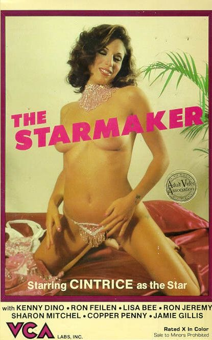 Starmaker (1982) - Brandy Lawrence