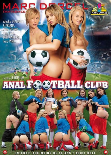 Anal Football Club (2016) - Aleska Diamond