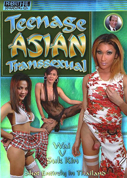 Teenage Asian Transsexual (2006)