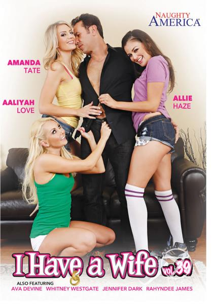 I Have A Wife 39 (2016)