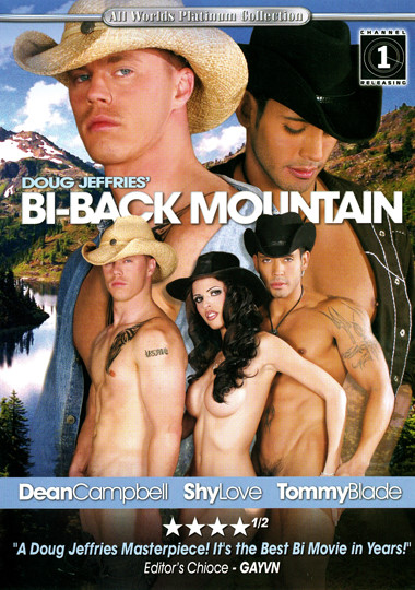 Bi-Back Mountain (2006)