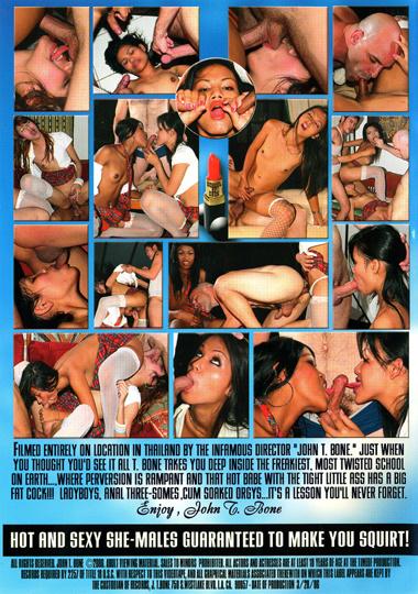 School Of Cock (2006)