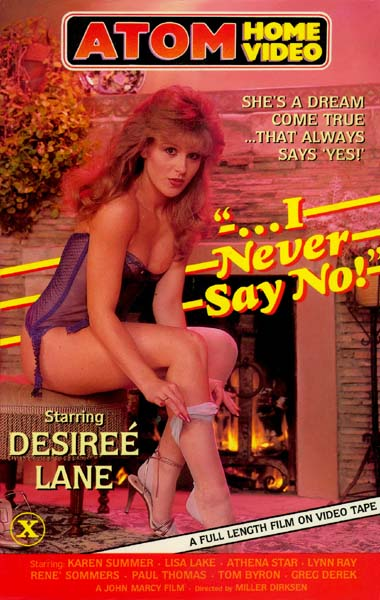 80s porn film never say no