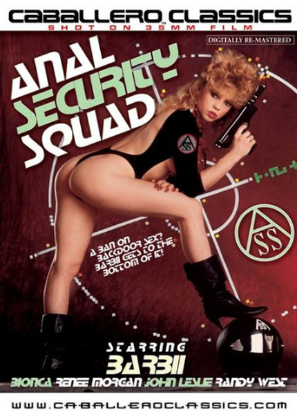 Anal Security Squad (1988)