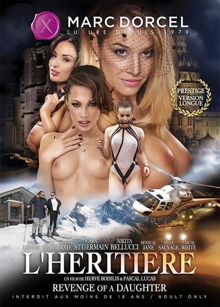 Lheritiere (2016)