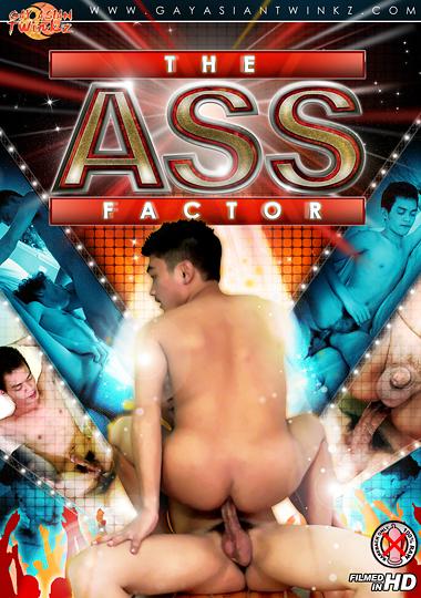 The Ass Factor (2015)