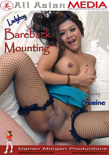 Ladyboy Bareback Mounting (2015)