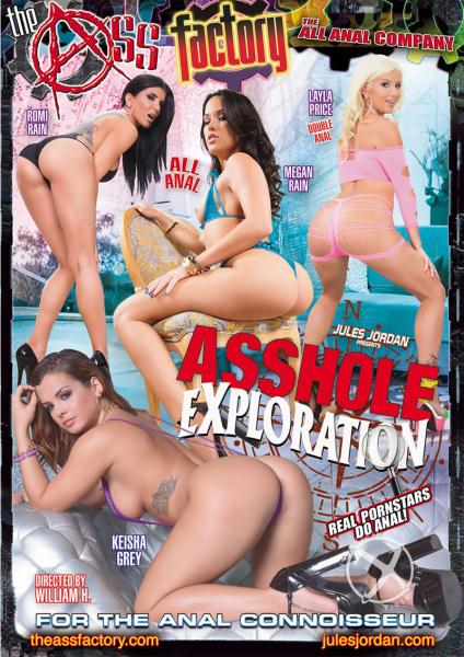 Asshole Exploration (2015) - Layla Price