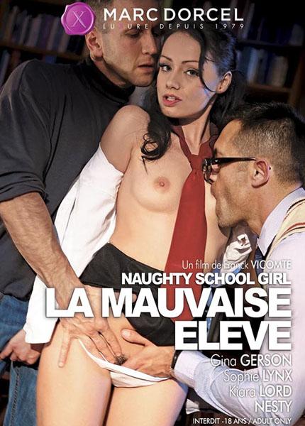 La Mauvaise Eleve (2015) - Sophie Lynx, Kiara Lord