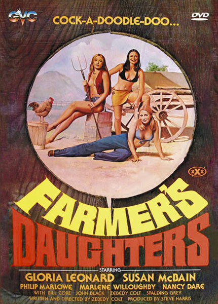 Farmer's Daughters (1975) - Marlene Willoughby
