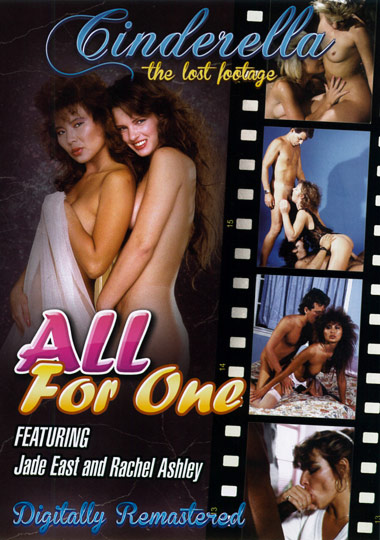 All for One (1988)