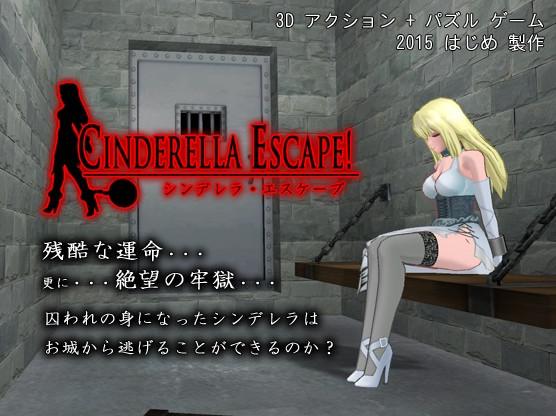 Hajime - Cinderella Escape R18