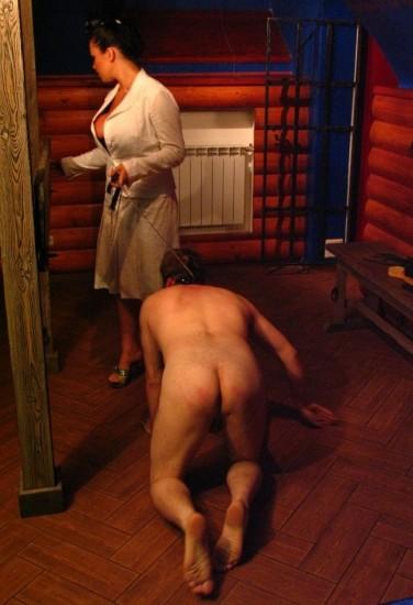 Punished Strapon