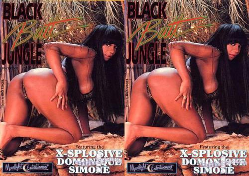 Joey verducci black butt jungle 1994 1