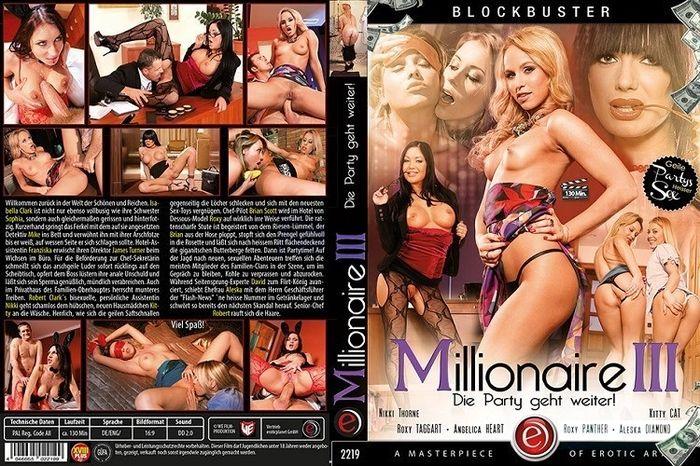 Порнофильм смотреть онлайн миллионерша
