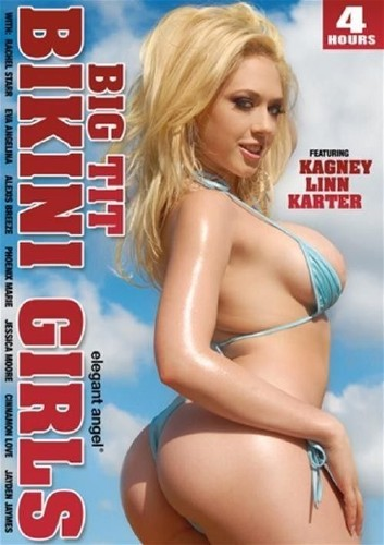 Big Tit Bikini Girls (2015) - Rachel Starr