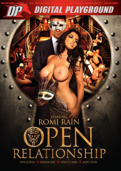 Open Relationship (Digital Playground) 2015