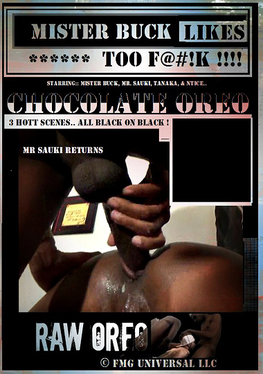 Chocolate Oreo (2015) - Gay Movies