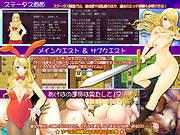 Nijiiro karuta - Hiko shojo kosei Program