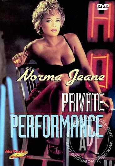 Private Performance (1994) - Tammi Ann