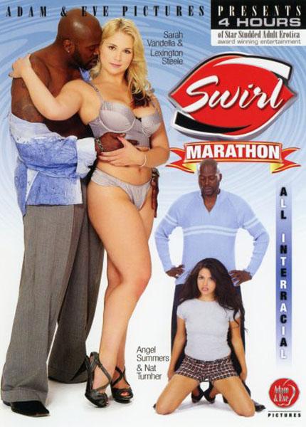 Swirl Marathon (2015) - Sarah Vandella