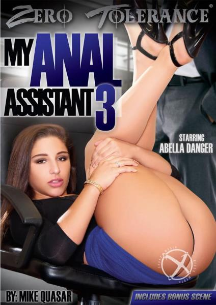 My Anal Assistant 3 (2015) - Britney Amber