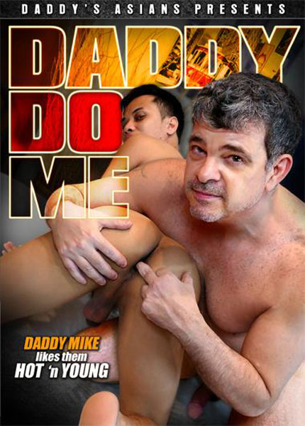 Daddy Do Me (2015) - Gay Movies