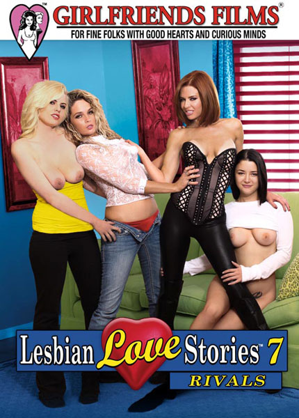 Lesbian Love Stories 7 - Rivals (2015) - India Summer