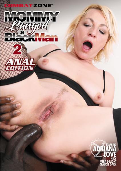 Mommy Banged A Black Man 2 (2016)