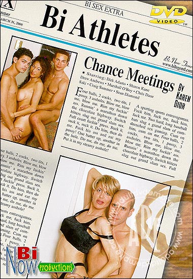 Bi Athletes (2000)