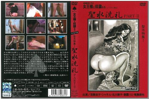 KITD-007 Kitagawa Femdom Asian Femdom