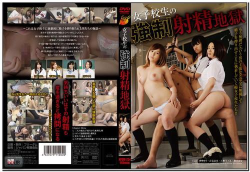 NFDM-254 Cum Hell Asian Femdom