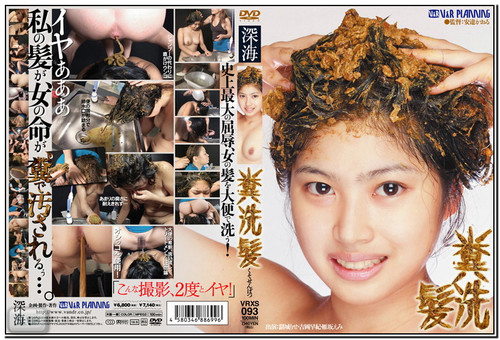 VRXS-093 Shampoo Shit Asian Scat Scat Lesbian