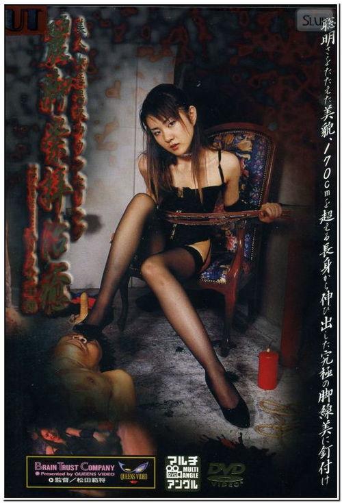 MHD-017 Femdom Asian Femdom
