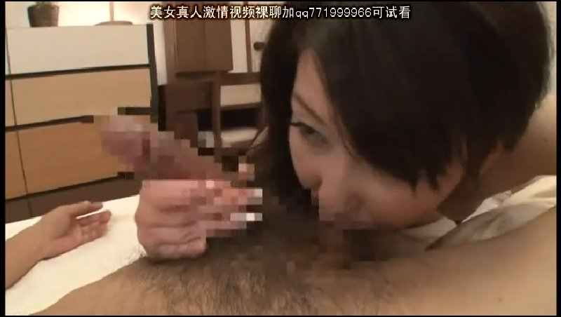 VENU575 Satomi Usui - Silent Incest - Hey, Your Father is Just in the Next Room