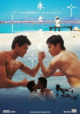 Gay movie china