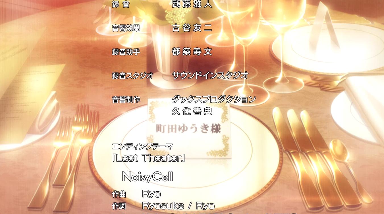 [Anime]Death Parade 1420842732443