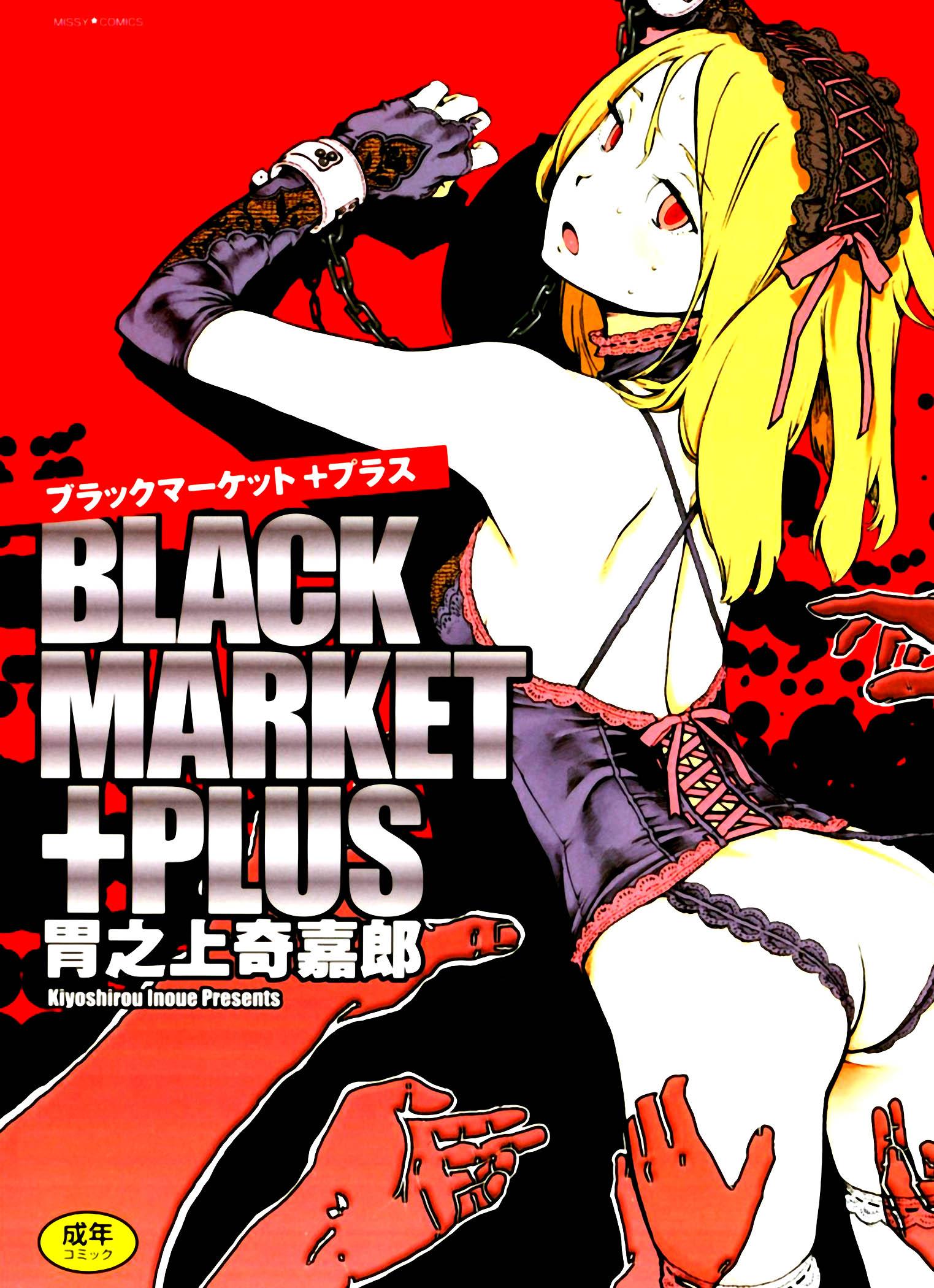 black_market_000,