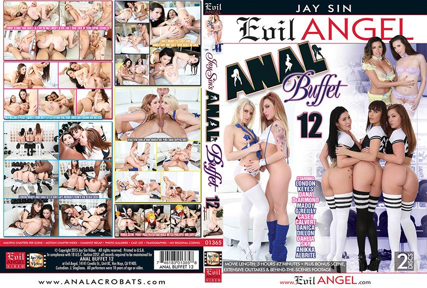 Смотреть anal buffet 4 онлайн 4 фотография