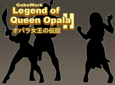 Legend of Queen Opala II (english)