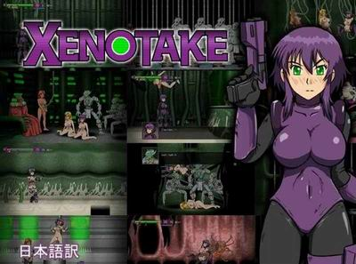 Xenotake (english)