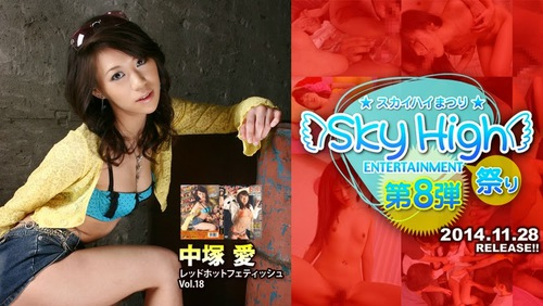 Ai Nakatsuka Screwed With Toys In Dirty Modes