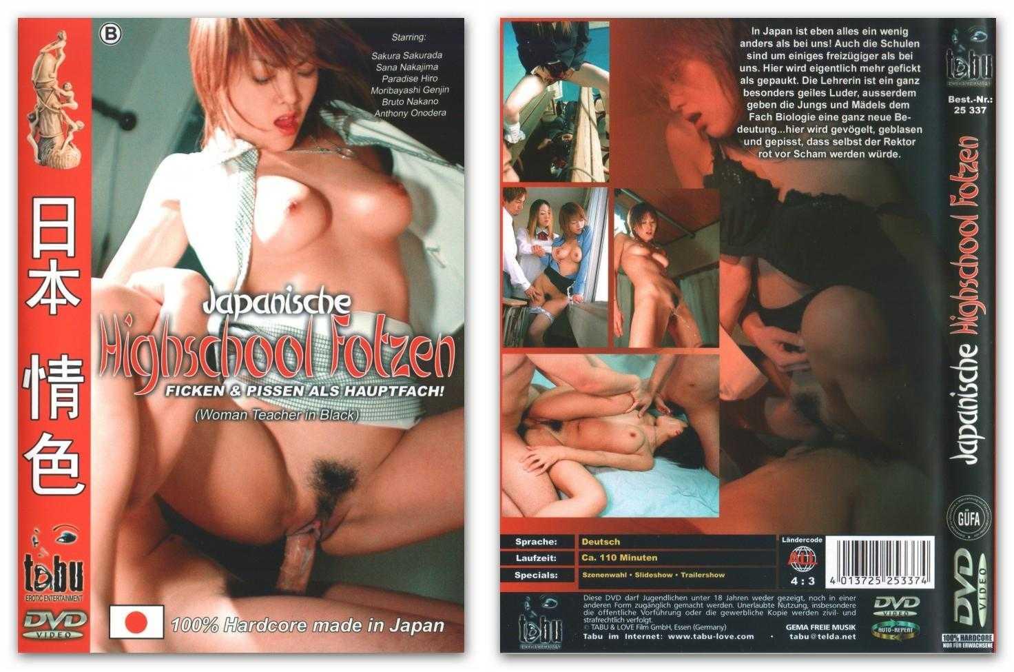 Japanische lesben - 15591 Videos - iWank TV
